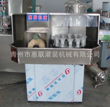 CP-32A型洗冲一体机