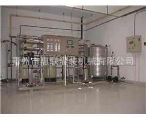 2吨双级水处理设备