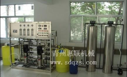 酒厂勾兑用纯净水设备