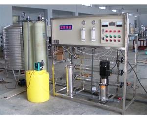 1吨水处理设备
