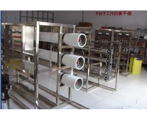 5吨水处理设备