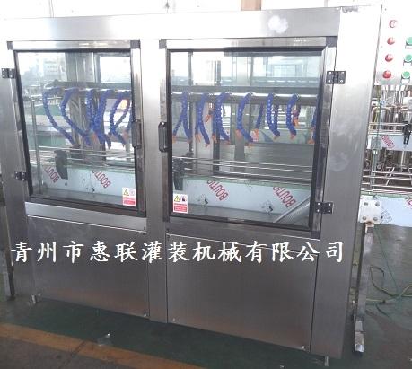 FHG系列风刀式烘干机